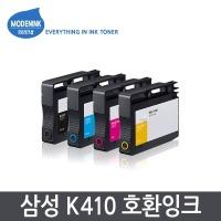 삼성재생잉크 INK-K410 SL-J2920W SL-J2960FW 호환