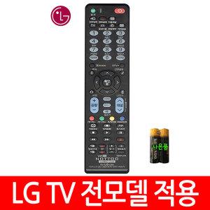 LG TV리모콘/콤보2200/콤보2201/건전지무료