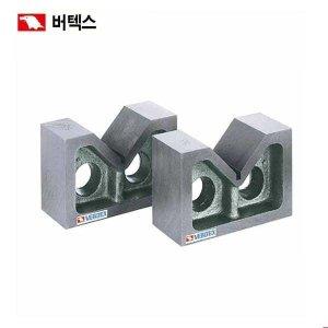 주철제V블록 B형 V-3V (1.5kg) 버텍스 공작기기