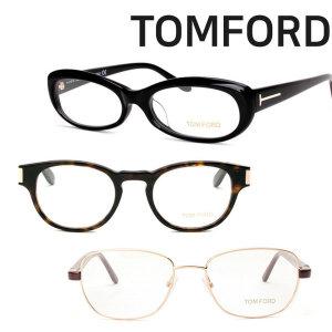 톰포드 명품 안경테 베스트 특가 기획전