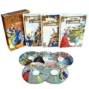 랜덤하우스 NEW올림포스가디언그리스로마신화 DVD세트