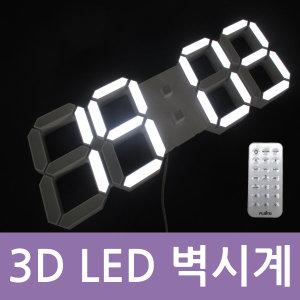 시그마 플라이토 3D LED 벽시계 디지털벽시계