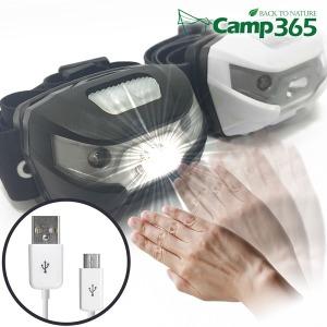 캠프365  동작인식 센서 헤드랜턴 USB형 건전지형