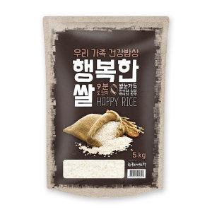 라이스텍_행복한쌀_5KG 포