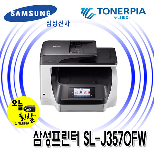 삼성 SL-J3570FW 잉크젯복합기/복사+프린터+스캔+팩스