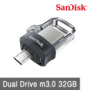 스마일배송 SANDISK Dual OTG m3.0/32GB/배송비한번 SM