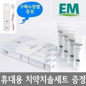 풀라무 EM 치약세트 4개입/무파라벤 구강