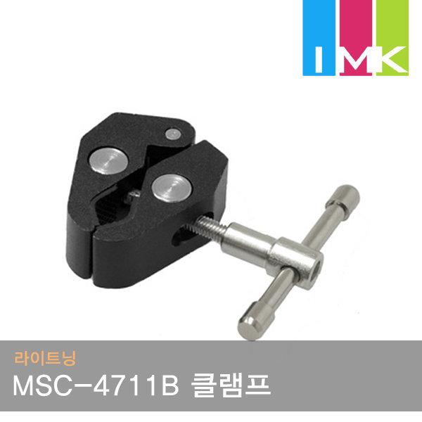 라이트닝 MSC-4711B 클램프 (Magic Super Clamp)