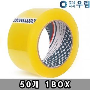 박스테이프 스카치 양면 포장 택배 OPP 투명 컬러