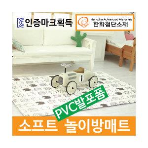 소프트 놀이방 매트/유아매트/안전매트/층간소음방지