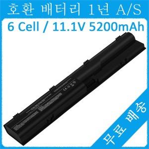 HP 배터리 HSTNN-I99C-3 HSTNN-I99C-4 ProBook 4540s