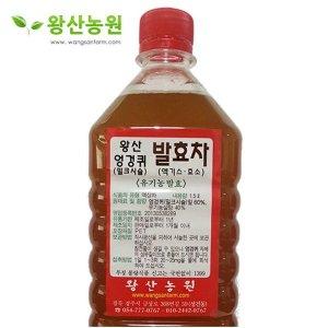 |왕산농원| 엉겅퀴 엑기스(1.5L/2병 유기농설탕 발효)