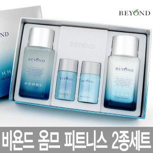 비욘드 옴므 피트니스 2종세트/선물포장가능/스킨로션