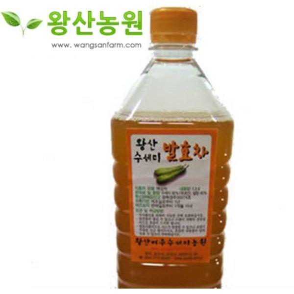 3년숙성 수세미엑기스/효소 (1.5L/2병 무농약수세미)