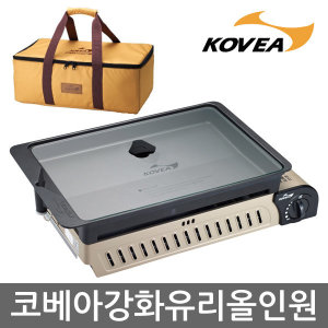 코베아 버너  올인원L 구이바다 캠핑용품 강화유리