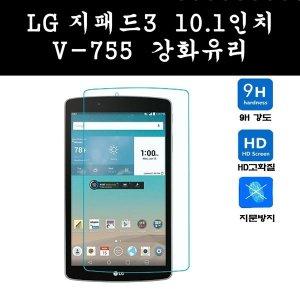지패드3 10.1 LTE용 케이스 LG V755 강화유리.방탄