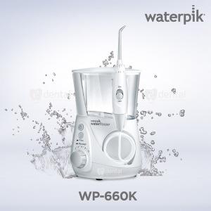 워터픽 WP-660K 울트라프로 구강세정기 사은품증정