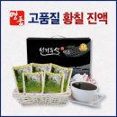 천기누설 자연산 황칠 진액 (특 A급) 90ml/60포