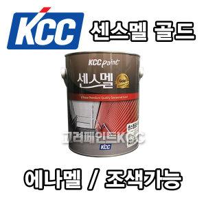 센스멜골드 에나멜 페인트 4L 철재/목재용/조색가능