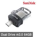 스마일배송 SANDISK Dual OTG m3.0/64GB/배송비한번 SM