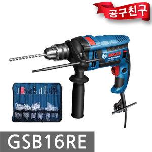 보쉬 GSB16RE 전기 해머드릴 750W 파우치 100PCS