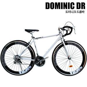 17년 도미니크드롭바21단  아이티너  700c로드자전거