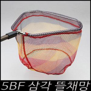 한국낚시할인마트 5BF 삼각 뜰채망/실리콘 망 포함