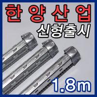 1.8m-10개/고추대/고추지지대/묘목지주대/오이/울타리