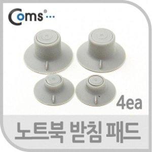 COMS 노트북 받침 패드(4개입)/BE348/받침/미끄럼방지