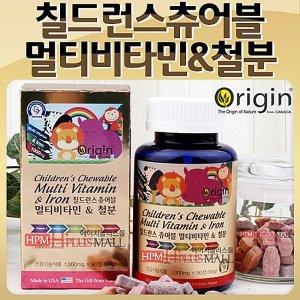 키즈 멀티비타민 철분 영양제 / 어린이 종합 비타민