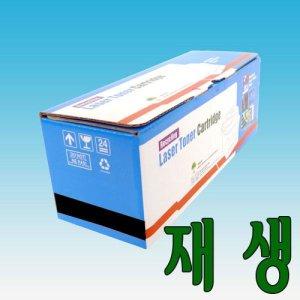 T-2340D 재생토너 검정 Black Toshiba e-studio 230/2