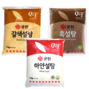 큐원 하얀설탕 1kg