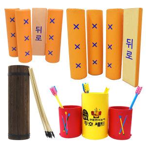 민속놀이용품 대형 윷놀이 전통 투호 놀이 게임 용품