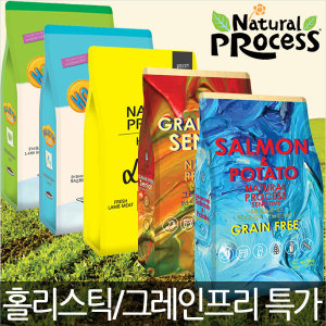 선물15종 유기농 홀리스틱대용량 강아지사료 애견사료