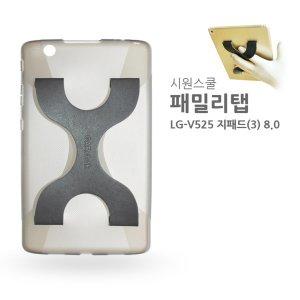 시원스쿨 패밀리 탭 8.0 / LG-V525 / 지패드3 케이스