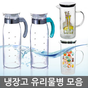 하리오 유리물병 RPL-1.4L/7214/물병/냉장고물병/