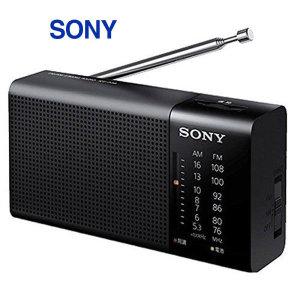 소니 ICF-P36 라디오/ 휴대용 라디오