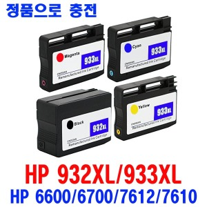 932XL호환잉크 NO.932XL 933XL HP6600 HP7110 HP7612