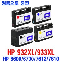 932XL호환잉크 NO.932XL 933XL HP6600 HP7110 HP7612