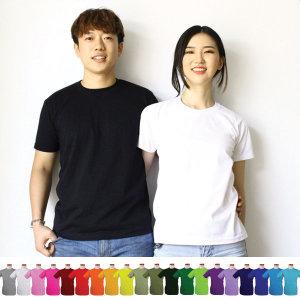반팔 무지티 티셔츠 기본 면티 아동용 어른용