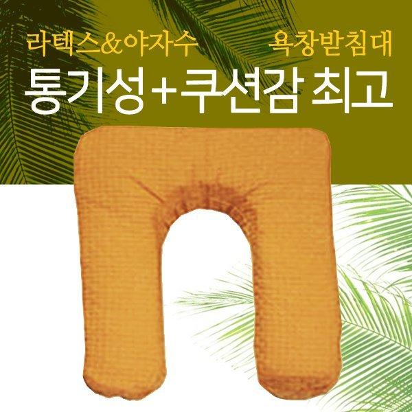 야자수나라/욕창/상처받침대/실버용품/욕창매트