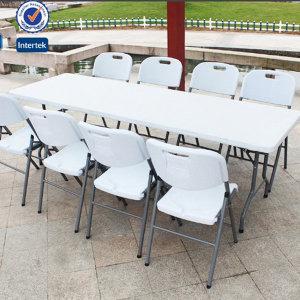 캠핑테이블 접이식테이블 야외테이블 브로몰딩테이블