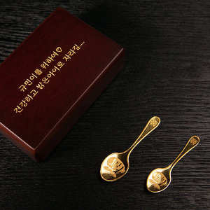 금수저 1.875g 미니우드케이스 각인무료