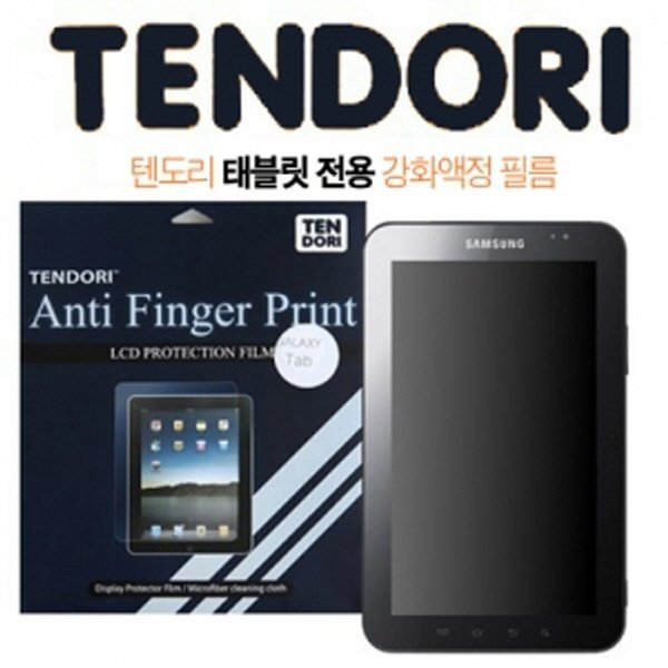 텐도리 강화액정필름/W727/갤럭시북12.0 LTE/WIFI공용
