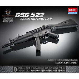GSG 522 전동건 서바이벌 비비탄총