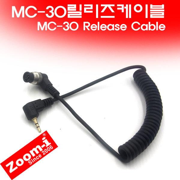 Zoom-i 릴리즈 케이블 MC-30 MC30 Release