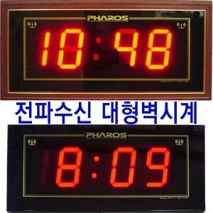 대형벽시계/스탑워치/led시계/디지털벽시계/전자시계