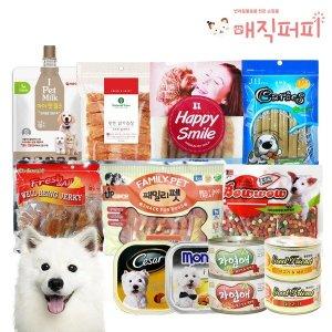 대용량 애견간식/강아지간식/애견인기간식/구루머스