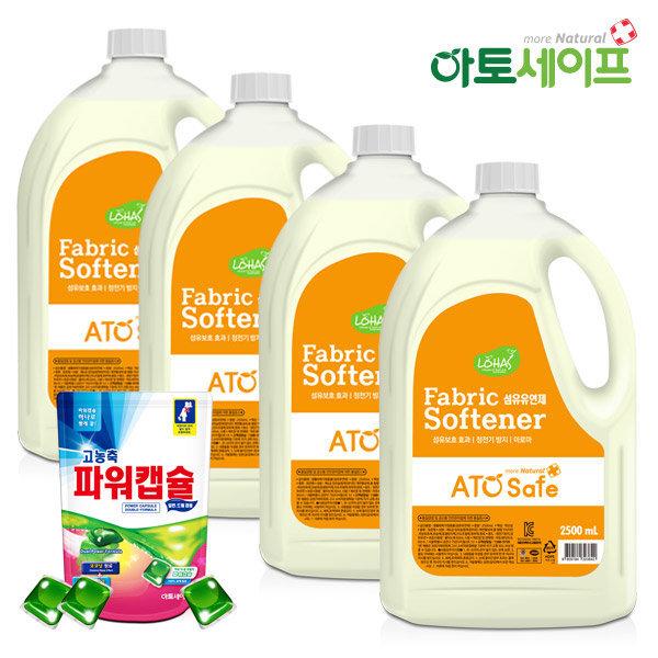 섬유유연제 2.5L 4개/액체세제/세탁세제+캡슐세제10개