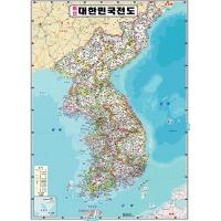 대한민국 전도 110x150cm 우리나라 전국 지도 보기